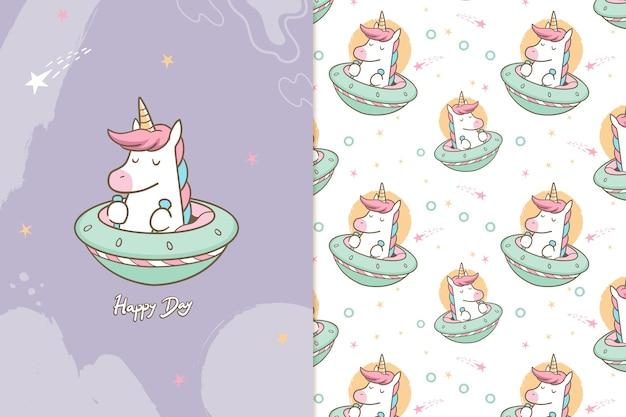 Patrón de unicornio feliz día