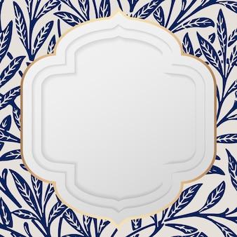 Patrón de vector de borde de marco de naturaleza vintage decorativo
