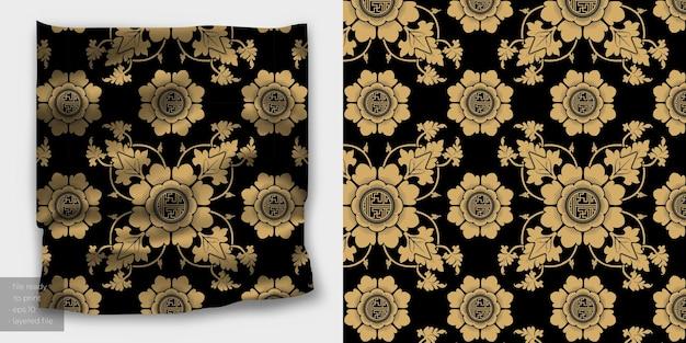 Patrón de vector transparente de indonesia batik bali ornamento