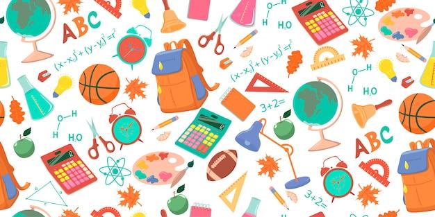 Patrones sin fisuras con objetos escolares. gráficos.