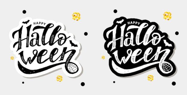 Pegatina letras de feliz halloween