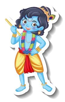 Pegatina personaje de dibujos animados de lord krishna kid