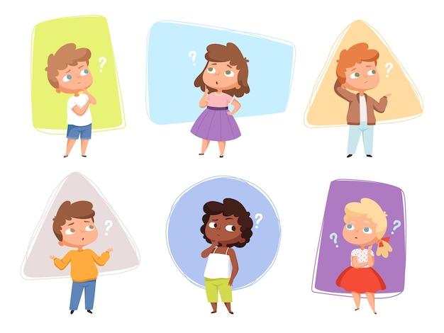 Pensando en los niños. niños que hacen preguntas, expresión y signos de interrogación, adolescentes, personajes vectoriales. los niños hacen preguntas, expresión confusa, ilustración infantil perpleja y confundida
