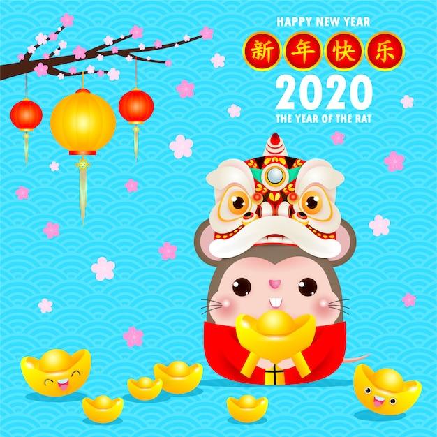 Pequeña rata y danza del león, feliz año nuevo 2020 año del zodiaco rata