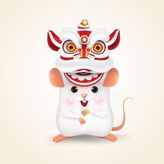 Pequeña rata o ratón