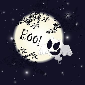 El pequeño fantasma divertido grita ¡boo! plantilla cuadrada de vacaciones de halloween