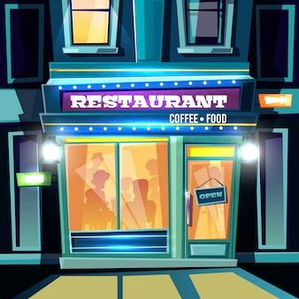 Pequeño restaurante lleno de visitantes en el momento de la noche en la ilustración de vector de dibujos animados calle de la ciudad. local