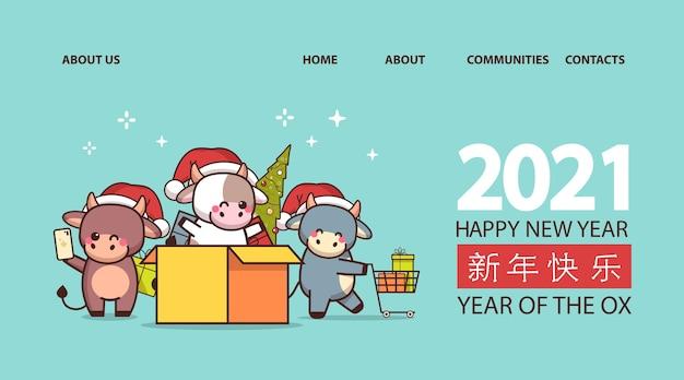 Pequeños bueyes con sombreros de santa celebrando feliz año nuevo saludo de vacaciones con caligrafía china linda mascota de las vacas personajes de dibujos animados página de inicio