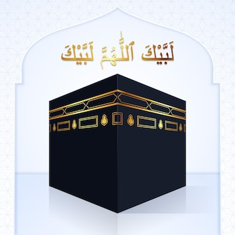 Peregrinación islámica realista (hajj)