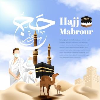 Peregrinación islámica realista o ilustración de tarjeta hajj mabrour con caligrafía hajj mabrour