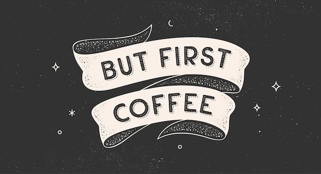 Pero cita de la vendimia del primer café