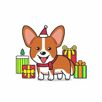 Perro de corgi de personaje de dibujos animados de vector con regalos