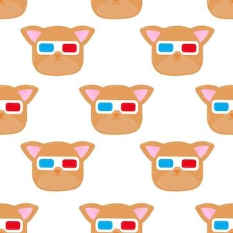 Perro con gafas ilustración de dibujos animados de patrones sin fisuras