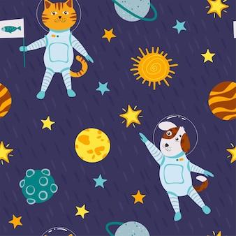 Perro y gato alegres en el espacio. patrón sin fisuras para productos para bebés, telas, fondos, envases, fundas.