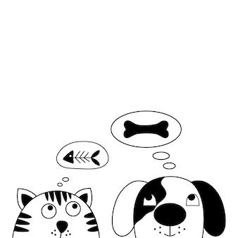 Perro y gato mejores amigos.