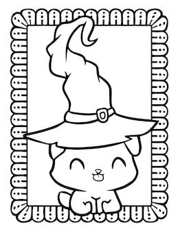 Perro gracioso y kawaii sonriendo felizmente con sombrero de bruja para halloween