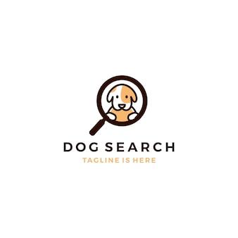 Perro lindo dentro de vidrio de lupa buscando icono ilustración de vector de plantilla de logotipo