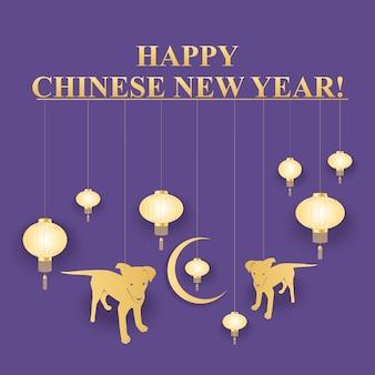 Perro de tierra amarilla del año nuevo chino 2018. linternas en el moderno fondo ultravioleta. festival de primavera.