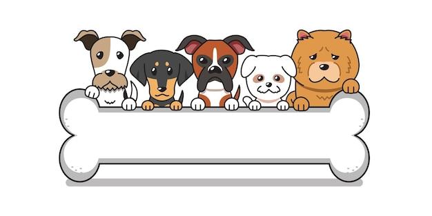Perros de dibujos animados de vector con hueso grande para el diseño.