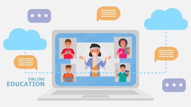 Personaje de dibujos animados conceptos de comunicación del grupo de estudiantes. distancia aprendizaje ilustración de tecnología de la información educación en línea aprender en casa con la situación de epidemia contenido.