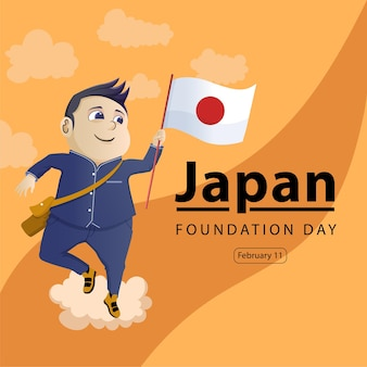 Personaje de dibujos animados de un estudiante japonés para conmemorar el día de la fundación