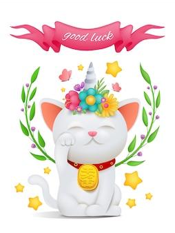Personaje de dibujos animados de gato unicornio maneki neko con título de buena suerte.
