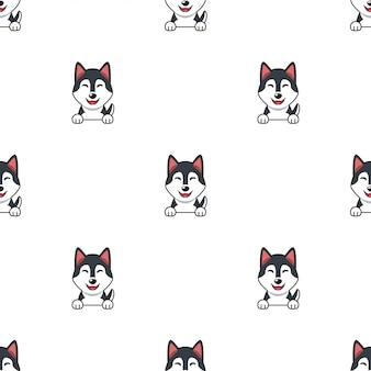Personaje de dibujos animados husky siberiano perro sin fisuras de fondo