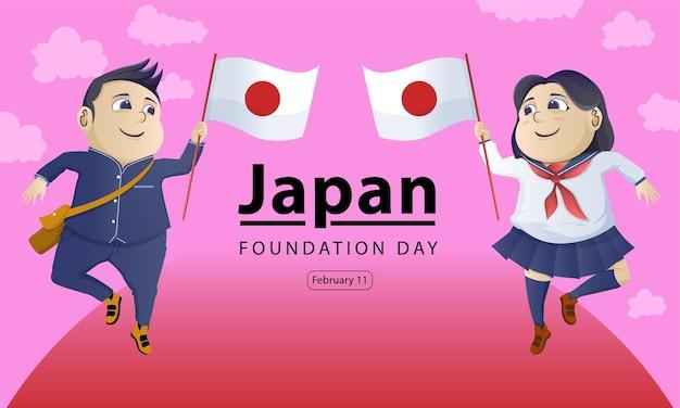 Personaje de dibujos animados japonés para conmemorar el día de la fundación