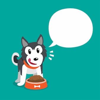 Personaje de dibujos animados lindo perro husky siberiano y bocadillo blanco