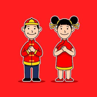 Personaje de dibujos animados de niño y niña chinos dan saludos