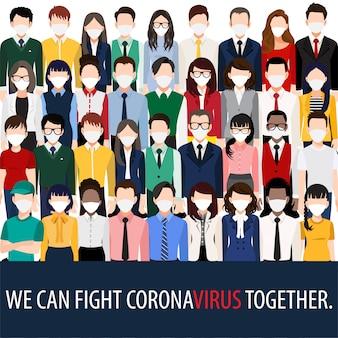 Personaje de dibujos animados con personas con máscaras faciales luchando por el virus corona, la pandemia de covid-19. vector de conciencia de enfermedad de virus corona