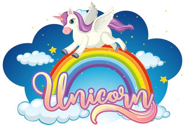 Personaje de dibujos animados de unicornio en arco iris con fuente de unicornio