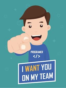 Personaje diciendo que te quiero en mi equipo.
