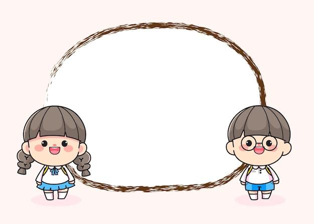 Personaje de estudiante de niño lindo con cuadro de texto dibujado a mano ilustración de arte de dibujos animados
