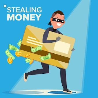 Personaje ladrón