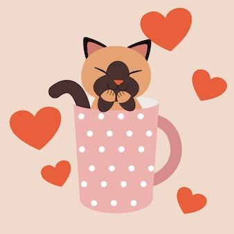 Un personaje de lindo gato sentado en la copa de lunares rosa