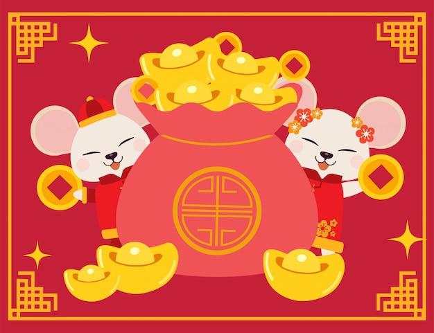 El personaje de lindo ratón con gran bolsa de dinero chino.