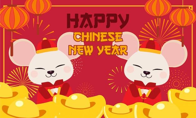 El personaje de lindo ratón con oro chino y linterna y fuegos artificiales.