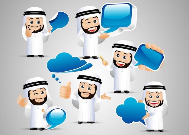 Personajes de empresario árabe en diferentes poses.