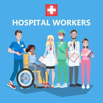 Personal del hospital. grupo de trabajador médico en uniforme