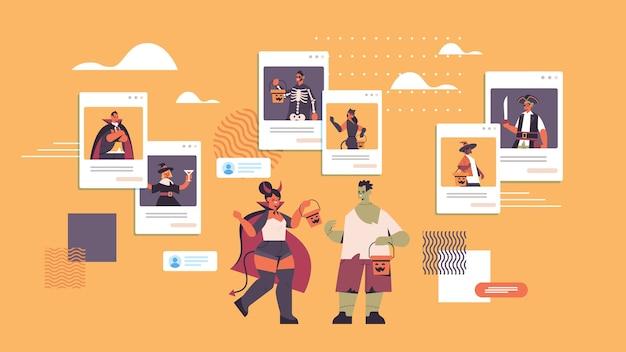 Personas en diferentes disfraces discutiendo durante la videollamada celebración de la fiesta de halloween feliz autoaislamiento concepto de comunicación en línea navegador web windows ilustración vectorial
