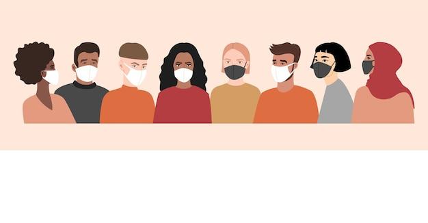 Personas multicolores en máscara médica de cara blanca y negra. coronavirus (covid-19. diferentes nacionalidades en colores de moda.
