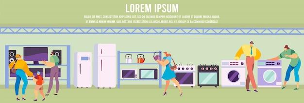 Personas que compran electrodomésticos y electrodomésticos de cocina, ilustración
