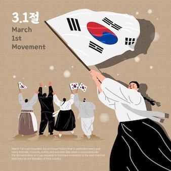 Personas vestidas con hanbok ondeando banderas el 1 de marzo