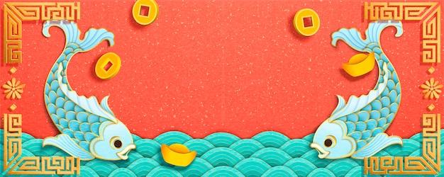Pescado azul claro y elementos de lingotes de oro en estilo de arte de papel, banner de año nuevo chino