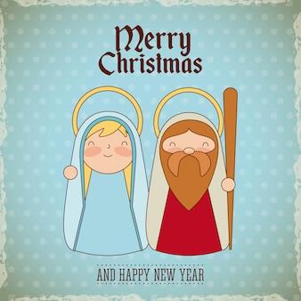 Pesebre epifanía navidad