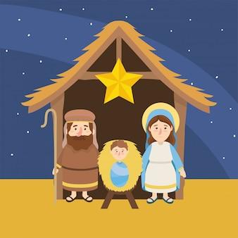 Pesebre con mary y joseppph con jesus y star