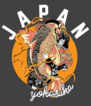 Pez koi de estilo japonés para la impresión de camisetas y el bordado.
