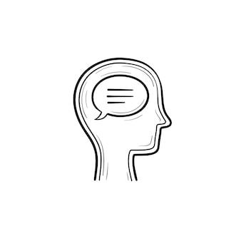 Piense en la burbuja en la cabeza de los seres humanos icono de doodle de contorno dibujado a mano