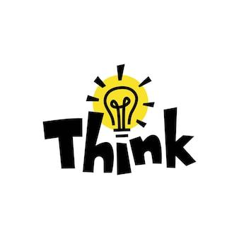 Piense en la palabra marca bombilla lámpara idea logotipo de cita inteligente